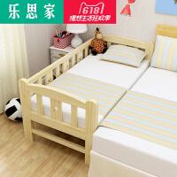 实木儿童床带护栏男孩单人边床女孩公主小床加宽床婴儿床拼接大床 其他