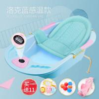 婴儿洗澡盆宝宝浴盆不折叠新生儿可坐躺通用大号儿童沐浴桶 +护脊浴网
