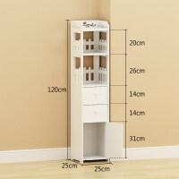 家居生活用品厨房收纳柜卫生间收纳柜浴室缝隙整理储物柜零食抽屉柜窄柜 1个