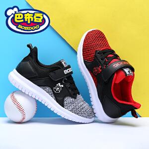 巴布豆童鞋 男童鞋2018春季新款中大童飞织透气休闲鞋网布运动鞋