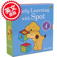 现货 小玻狗 斑点狗小玻 幼儿启蒙早教套装 英文原版 Early Learning With Spot 颜色形状数字单词 纸板书 0