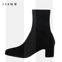马丁靴女2018秋冬新款韩版百搭短靴方头粗跟袜靴高跟瘦瘦弹力裸靴SN9417