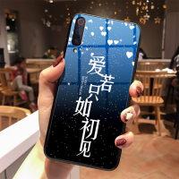优品小米8手机壳M9男女款9se玻璃壳米5X个性文字6X镜面红米note7情侣