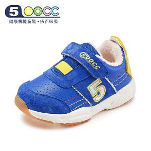 500cc儿童机能鞋冬季新款男女童婴儿棉鞋加绒加厚软底宝宝学步鞋