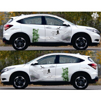 帝豪GS汽车贴纸 博越车身拉条 远景 改装车贴 吉利GX7 豪情拉花 车身两侧加车头盖