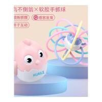 宝宝安抚玩具3-6-9-12个月大号早教婴幼儿响铃不倒翁玩具 抖音