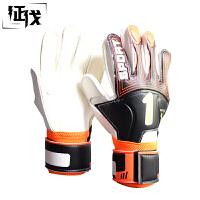 征伐 守门员手套 儿童小学生青少年训练比赛运动耐磨全乳胶防滑足球5号手缝门将手套