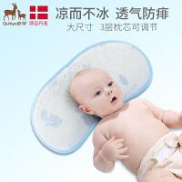 欧孕新生婴儿宝宝防偏枕头透气吸汗枕儿童夏秋季小孩0-1-3-6岁