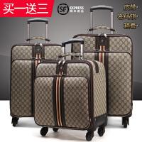 万向轮拉杆箱20男女商务登机箱皮箱子24旅行22寸行李箱防刮密码箱SN3274 18寸(竖款 可登机)送箱套,真皮皮带