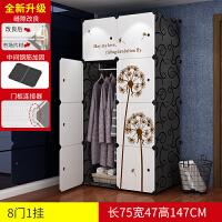 简易衣柜实木纹推拉门卧室衣橱简约现代经济型组装储物柜塑料柜子1 6门以上