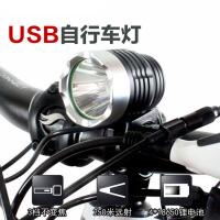 分体T6白光USB接口充电宝供电远射500米头灯自行车前大灯单车