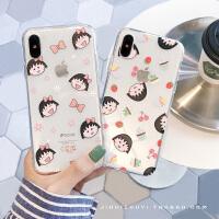 可爱卡通小丸子苹果8X/Xsmax手机壳6sPlus超薄透明软壳iPhone7P女