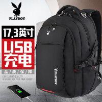 花花公子大容量电脑双肩包男休闲商务旅行 背包男士户外潮流书包