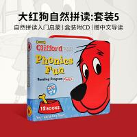 #Clifford Phonics Fun 5 大红狗自然拼读法系列盒装5附CD 英文原版绘本 分级阅读小学阶段#