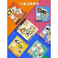 益趣儿童英语单词卡片婴幼儿启蒙英文字母识字卡早教闪卡宝宝点读