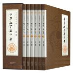中华上下五千年 全套正版套装共6册 中国通史二十四史青少年学生成人通读版史记世界名著上下5000年文学读物课外书畅销历
