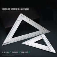 【支持礼品卡】三角尺不锈钢多功能大码三角板高精度木工直角尺45°角尺铝合金n3t