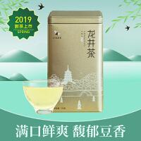 2019新茶 八马茶叶 明前龙井特级浙江龙井春茶自饮罐装125g