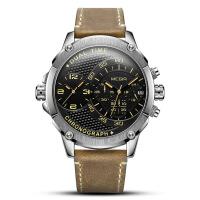 2018新款 新款美格尔megir手表男士 时尚双时区多功能真皮石英手表2093