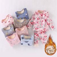 儿童男女童套装加绒加厚冬季秋衣秋裤宝宝保暖内衣家居服睡衣