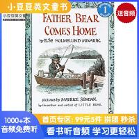 #英文绘本 原版进口Father Bear Comes Home 熊爸爸回家来I Can Read[4-8岁]