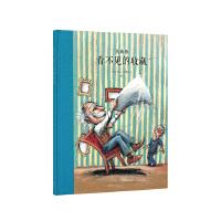 《看不见的收藏》茨威格 大师名作 文学名著绘本系列 读小库 7-9岁10-12岁 读库童书