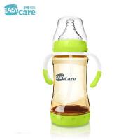 PPSU新生儿宽口径防胀气奶瓶带吸管玻璃内胆婴儿奶瓶宽口a217