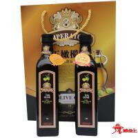 帝王橄榄油金樽礼盒1000ml*2