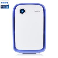 飞利浦(PHILIPS)空气净化器ACP027家用 除烟pm2.5 粉尘 智能控制 紫色-130立方米/h