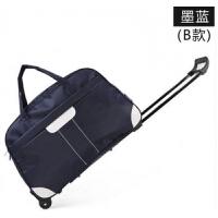 防水轻便拉杆包旅行包大号大容量行李包女手提叠拉杆箱行李袋男