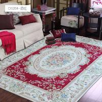 地毯客厅茶几毯美式欧式地毯可机洗家用榻榻米地毯床边卧室地毯