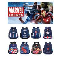 迪士尼书包男孩美国队长儿童背包小学生男童1-3年级4轻便减负护脊