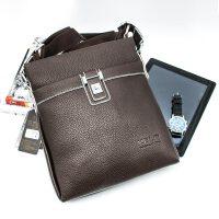 男包男士单肩包斜挎包大容量男士商务公文包拉链皮包软皮背包钱包