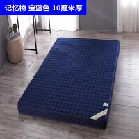 单人学生宿舍床垫床褥子折叠垫被海绵垫1.0m1.2米0.9地铺上下铺90