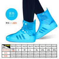 雨鞋套户外徒步防水防雨鞋套男女加厚耐磨雨天儿童防滑雨靴套