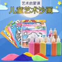 绘画幼儿园填色画涂鸦画沙画套装沙画儿童彩沙diy手工画女孩玩具