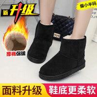 雪地靴女短筒平底短靴冬季新款加绒保暖棉鞋韩版百搭学生女鞋