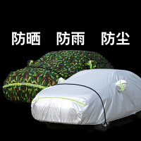 Jeep吉普自由光指南者自由侠自由客大切诺基专用车衣车罩防晒防雨