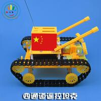 儿童diy手工制作材料马达玩具益智科技小制作steam遥控坦克车拼装