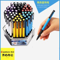 齐心圆珠笔学生文具办公用品按动原子笔芯蓝色油笔批发