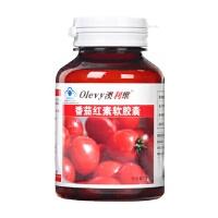 [当当自营]Olevy澳利维 番茄红素软胶囊60粒/瓶