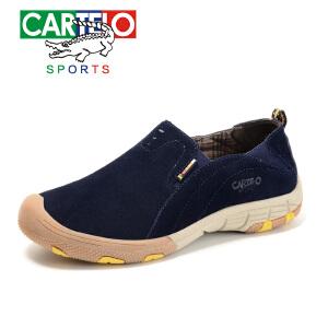 卡帝乐鳄鱼男鞋春季户外鞋男士运动休闲鞋青年潮鞋懒人鞋真皮鞋子