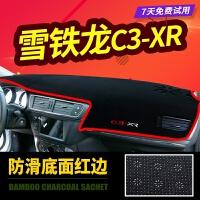 雪铁龙C3-XR仪表台避光垫C2装饰天逸C5改装配件C4L中控防晒隔热垫