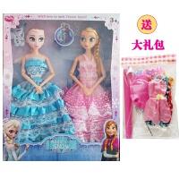 Frozen冰雪奇缘娃娃玩具公主洋娃娃芭芘礼盒艾莎套装礼物单个 蛋糕裙