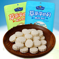 世纪牧场 草原牛奶贝250g 奶片内蒙古特产奶酪 儿童零食 包邮干吃