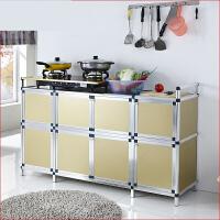 厨房橱柜简易组装经济型铝合金厨柜碗柜厨房柜灶台柜储物柜收纳柜o2s