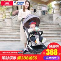 婴儿推车轻便折叠便携可坐可躺宝宝儿童手推伞车四轮避震