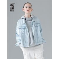【春夏新品】初语浅蓝色牛仔外套女秋季新款宽松翻领撞色工装短款夹克