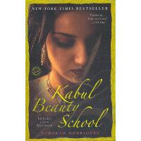 KABUL BEAUTY SCHOOL(ISBN=9780812976731)