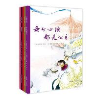 爱之阅读图画书 (第四辑)